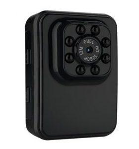 Bicycle Camcorder or Dash Cam Hidden Camera